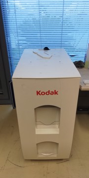 Picture of KODAK PICTURE KIOSK CABINET 17""