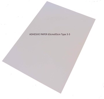 Picture of LUCKY ADHESIVE PAPER 63cmx93cm Type 3-3