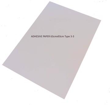 Εικόνα της LUCKY ADHESIVE PAPER 63cmx93cm Type 3-3